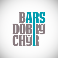 """Logotyp <br>""""Barsdobrýchýr"""""""
